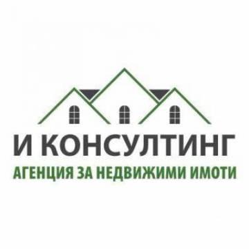 Двустаен Апартамент в продажба в гр. София изображение 0